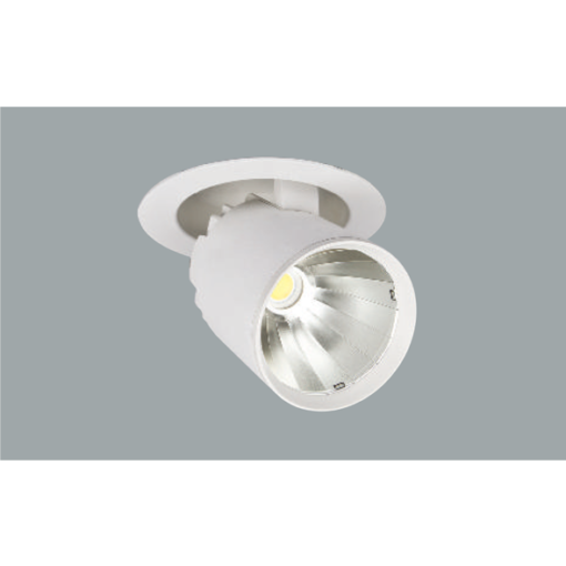 A white mini flexible downlight with grey background.