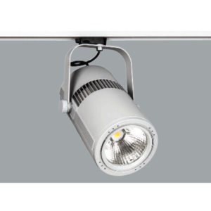 A grey Led Spotlights with a grey background.