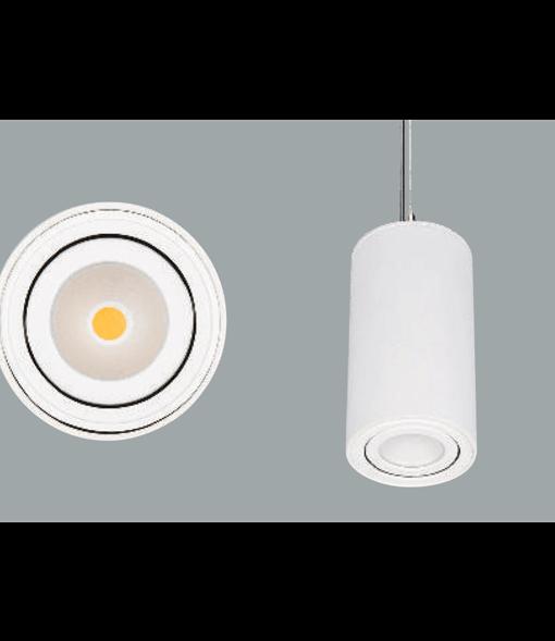 A white cylinder pendant light on a grey background.