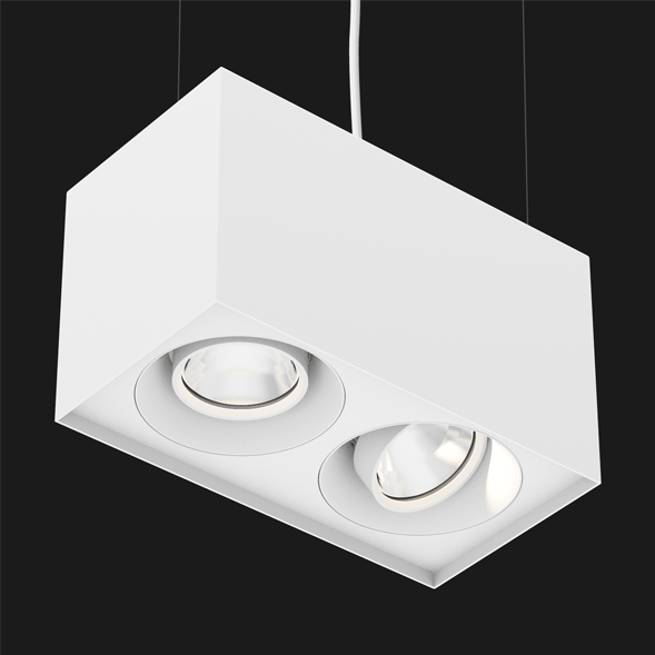 A white suspended box pendant light on a black background.