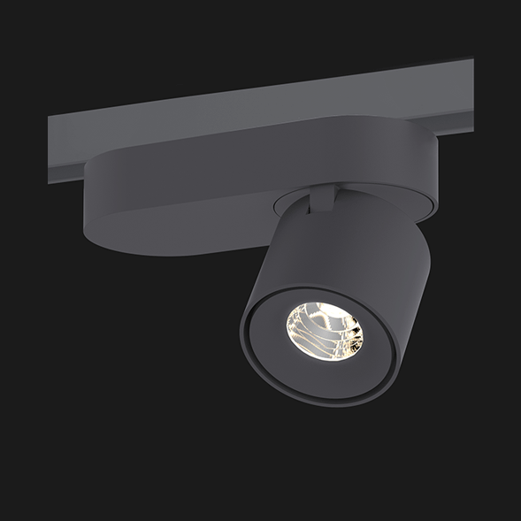 Anthracite track lights with a black background.