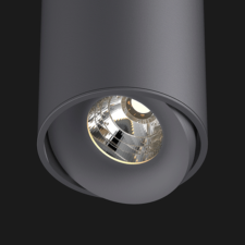 Anthracite ceiling light on a black background